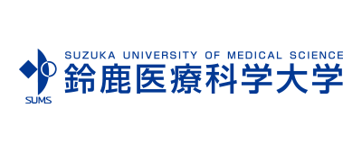 SUZUKA UNIVERSITY OF MEDICAL SCIENCE Logo