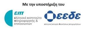 eip-eede-logo