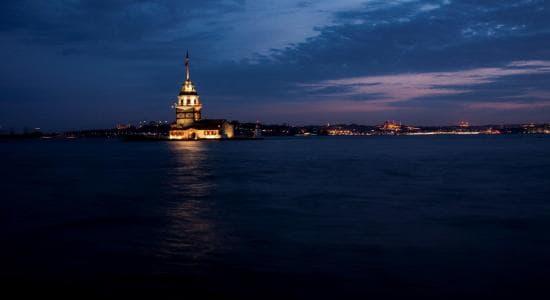 Istanbul skyline at night