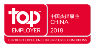 """SAS China Named """"Top Employer China"""" for the 11th Consecutive Year"""