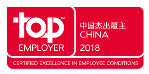 Top Employer China 2018 Award Logo
