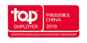 Top employer SAS China