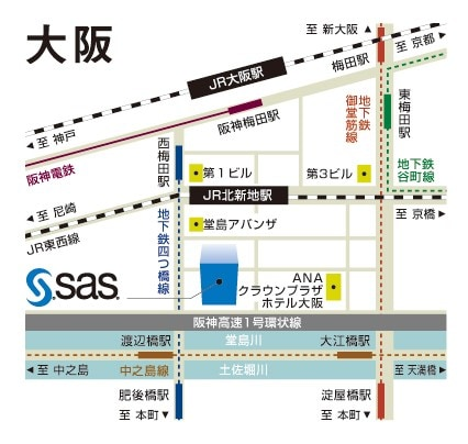 SAS Japan Osaka Office
