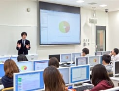 lecture in a Fukuoka University