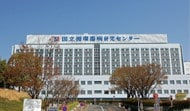 National Cerebral and Cardiovascular Center Hospital
