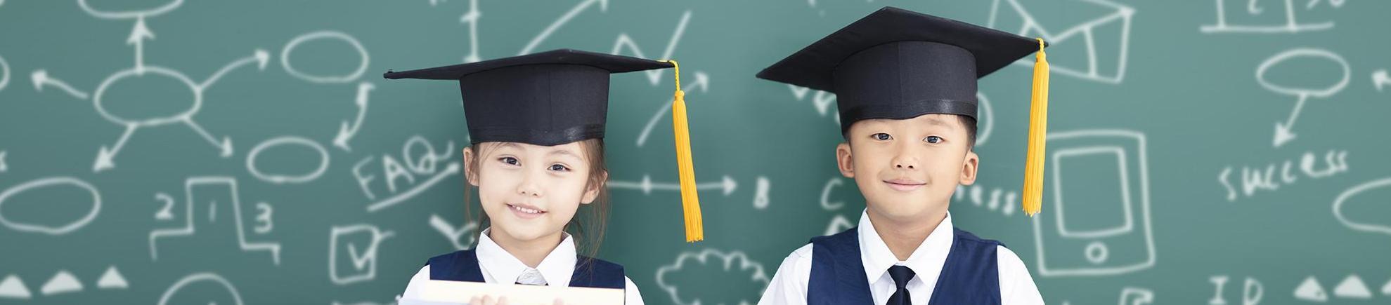 sas-japan-data-science-for-kids