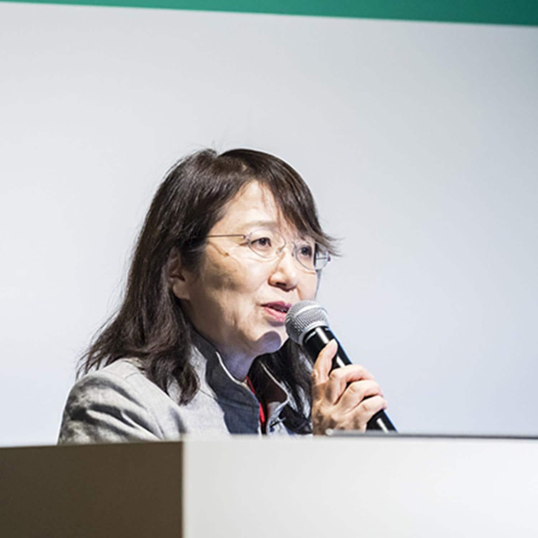 Yoshino Nakashima