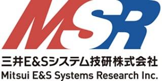 三井E&Sシステム技研株式会社