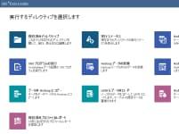 Thumbnail showing web-based user interface
