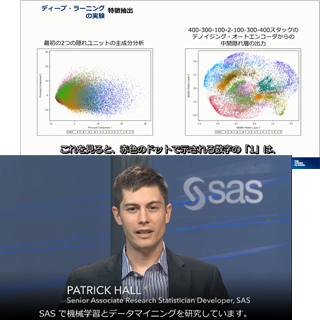 Big Data Matters