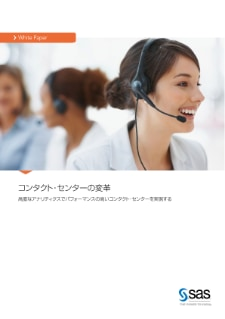 wp-create-a-high-performance-contact-center-1503