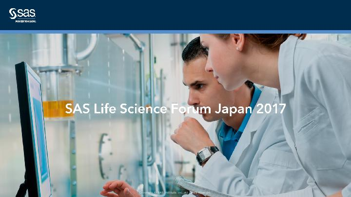 SAS Life Science Analytics Framework