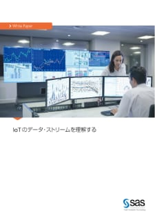 Understanding Data Stream in IoT (Japanese)