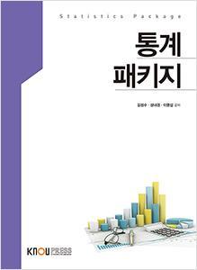 sas-kr-books-26-statistical-package