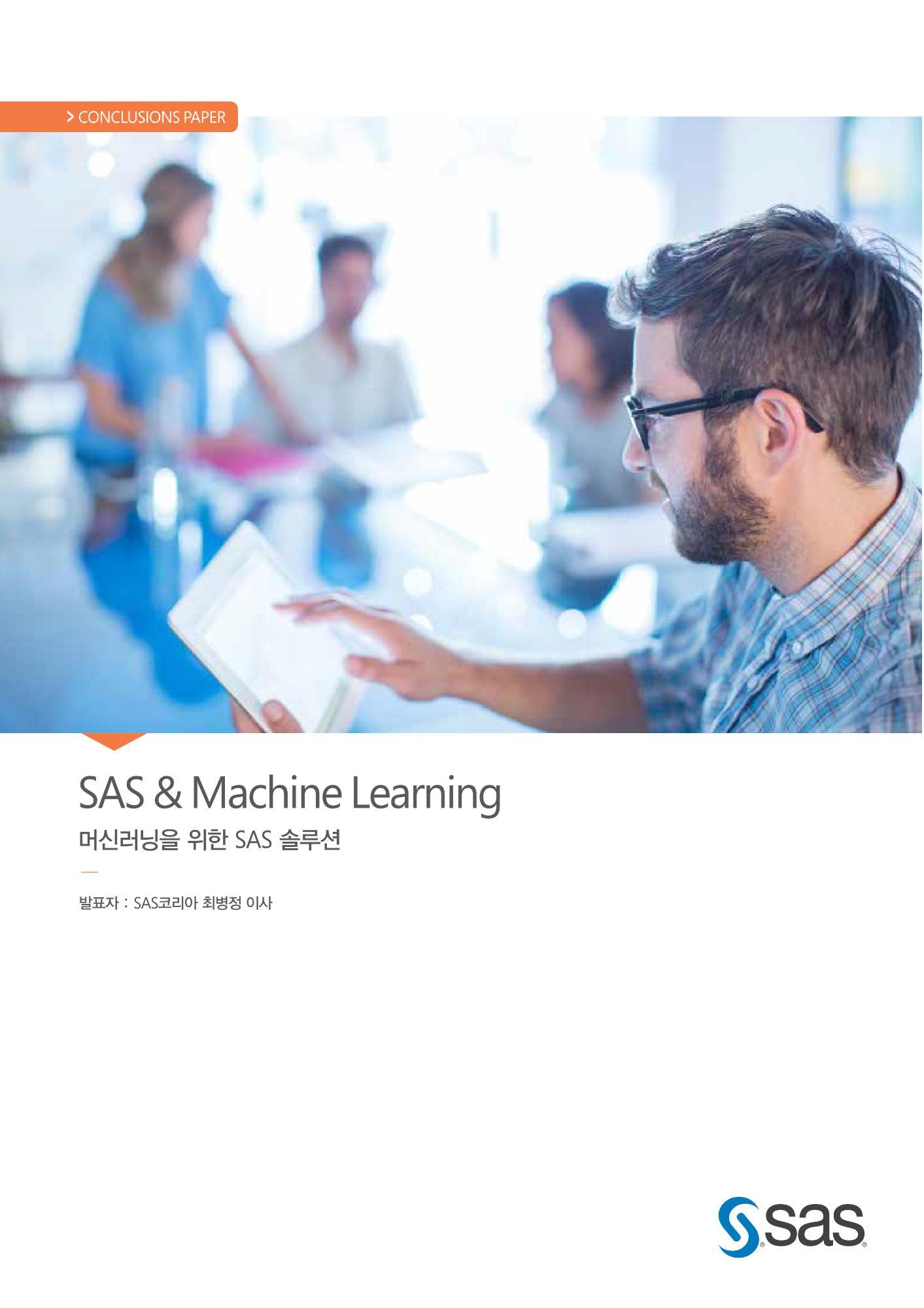 SAS & Machine Learning