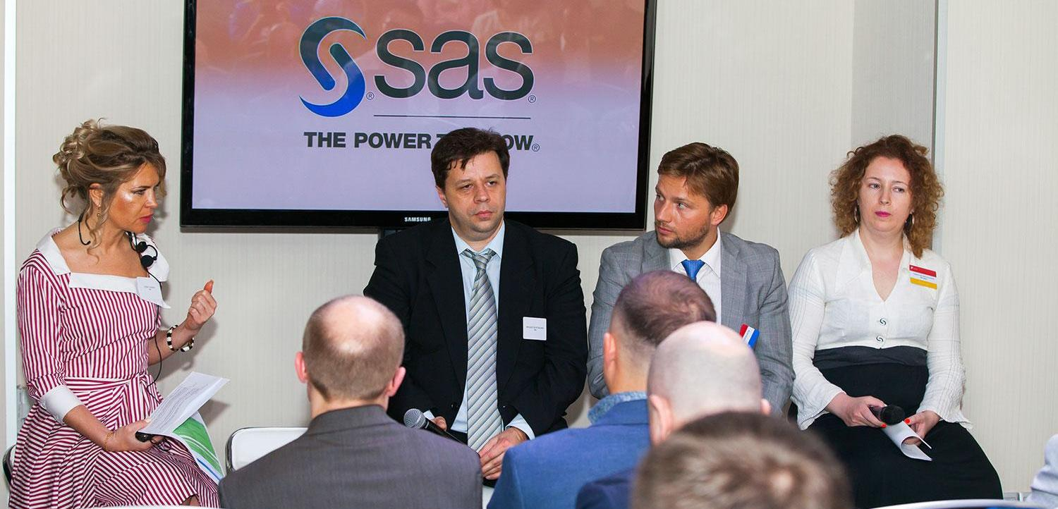 Panel discussion on Academic program stream on SAS Forum Russia 2019