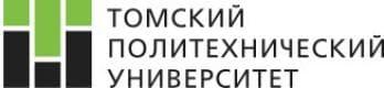Томский Политехнический Университет