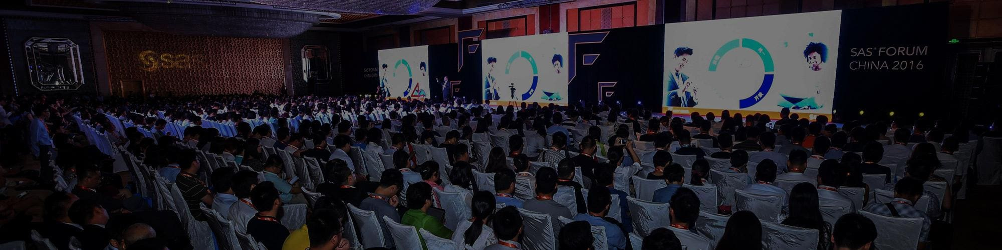 SAS Forum China 2016 Group Photo