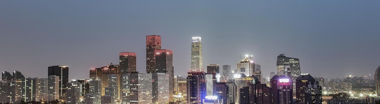 China Beijing skyline