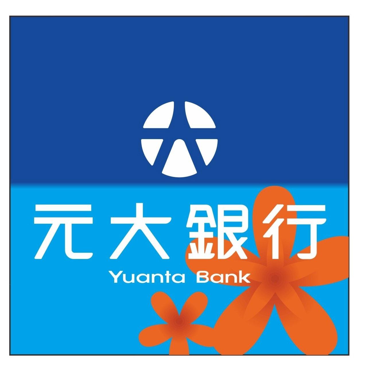 YTB_logo
