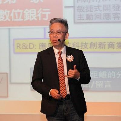 Yang Chinyu